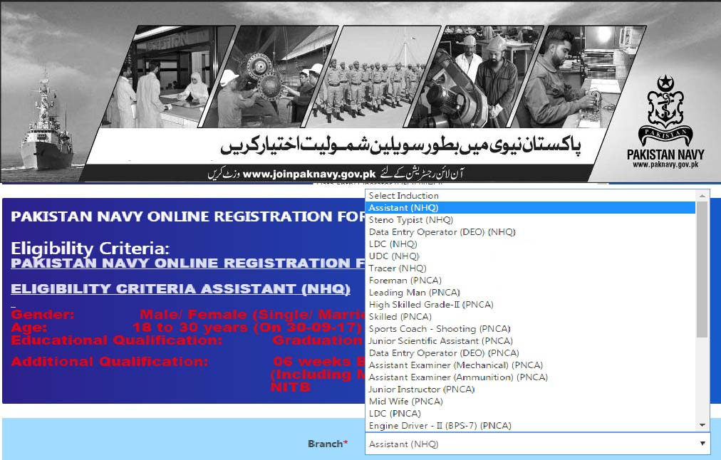 Join Pak Navy As Civilian Jobs 2019 A Batch Online – Quotes