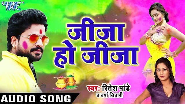 Holi Bhojpuri Songs