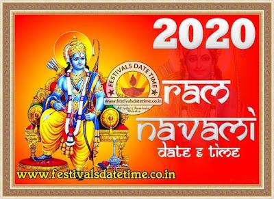 2020 Ram Navami Date & Time, राम नवमी 2020 तारीख व समय