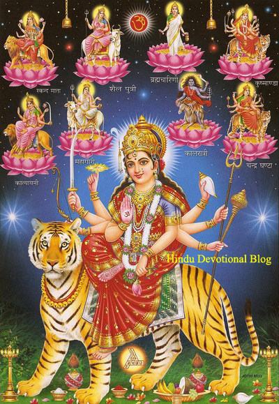 Insurance Quotes Online >> DEVI KAVACHAM -ARMOUR OF GODDESS-DASARA SPECIALganesh god of, shiva is the god of, prayers from ...