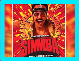 simba full movie kaise download kare 720p |  Simba Movie Kaise Download Kare In 720P Full HD / In Simple way / All latest Movie  |  Simmba Full Movir Online Free | SIMMBA SPOOF l SIMMBA FULL MOVIE l MAYAPURI l FUNNY VIDEO l SPOOF VIDEO l RANVEER SINGH l SIMMBA | Simmba Full HD Movie Hindi