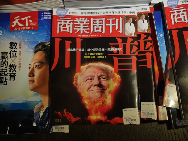 magazine cover with Donald Trump's head in a mushroom cloud explosion