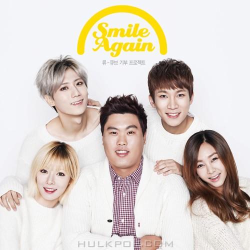 Trouble Maker , G.NA, Ryu Hyun Jin – Smile Again – Single (ITUNES PLUS AAC M4A)