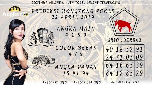 Prediksi Angka Jitu HONGKONG POOLS 22 APRIL 2019