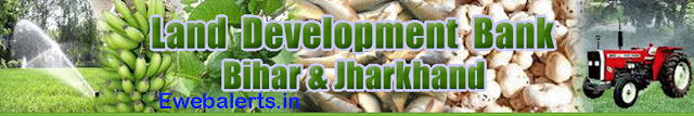 Land Development Bank (LDB) Admit Card