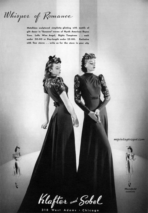 Vintage Fashion Adverts ~ vintage everyday