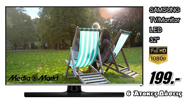 prosfora-TVMonitor-Samsung-32-Full-HD