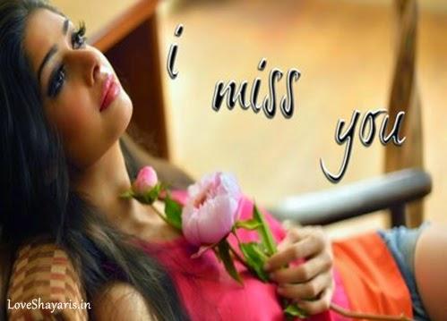 Miss You Shayari With Images Love Shayarisad Shayariurdu