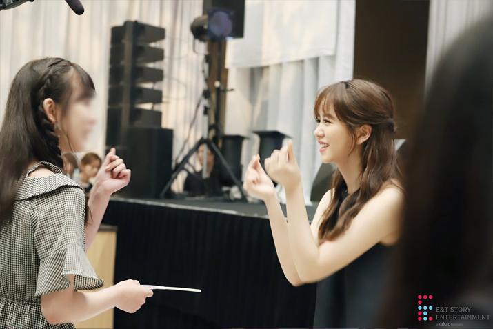 shyshy 💕 couple: [FM] Kim So Hyun First Japan Premium Fan Meeting