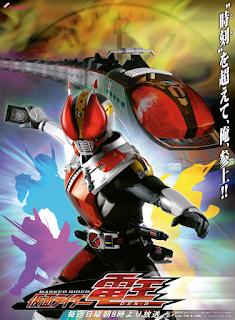 Kamen Rider Den-O Episode 01-49 [END] MP4 Subtitle Indonesia