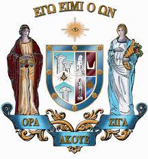 ΕΜΣτΕ - Εγκαθίδρυση της Επαρχιακής Μεγάλης Στοάς Κεντρικής και Βορείου Ελλάδος