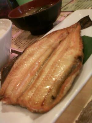 Hokke fish (okhotsk atka mackerel)
