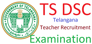 TS DSC Notification 2017