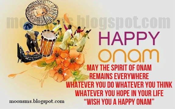 Onam 2014 sms mesasage wishes in Malyalam English font images picture HD wallpaper and Greetings cards