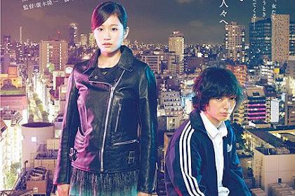 Kabukicho Love Hotel / Goodbye Kabukicho / Sayonara Kabukicho / さよなら歌舞伎町 (2014)