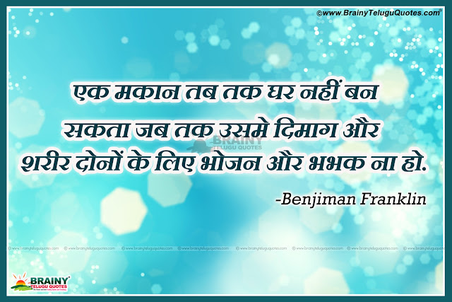Hindi latest Quotes, Online hindi Sayings, Best Hindi Sayings by Great people
