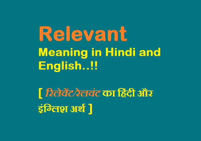 relevant-meaning-in-hindi-english