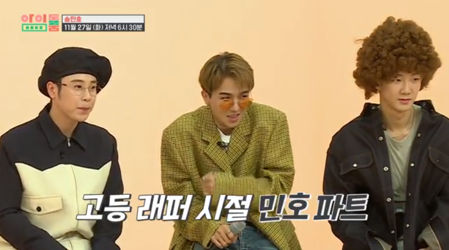 FULL] WINNER Mino (Seunghoon, P O Special Guest) on Idol