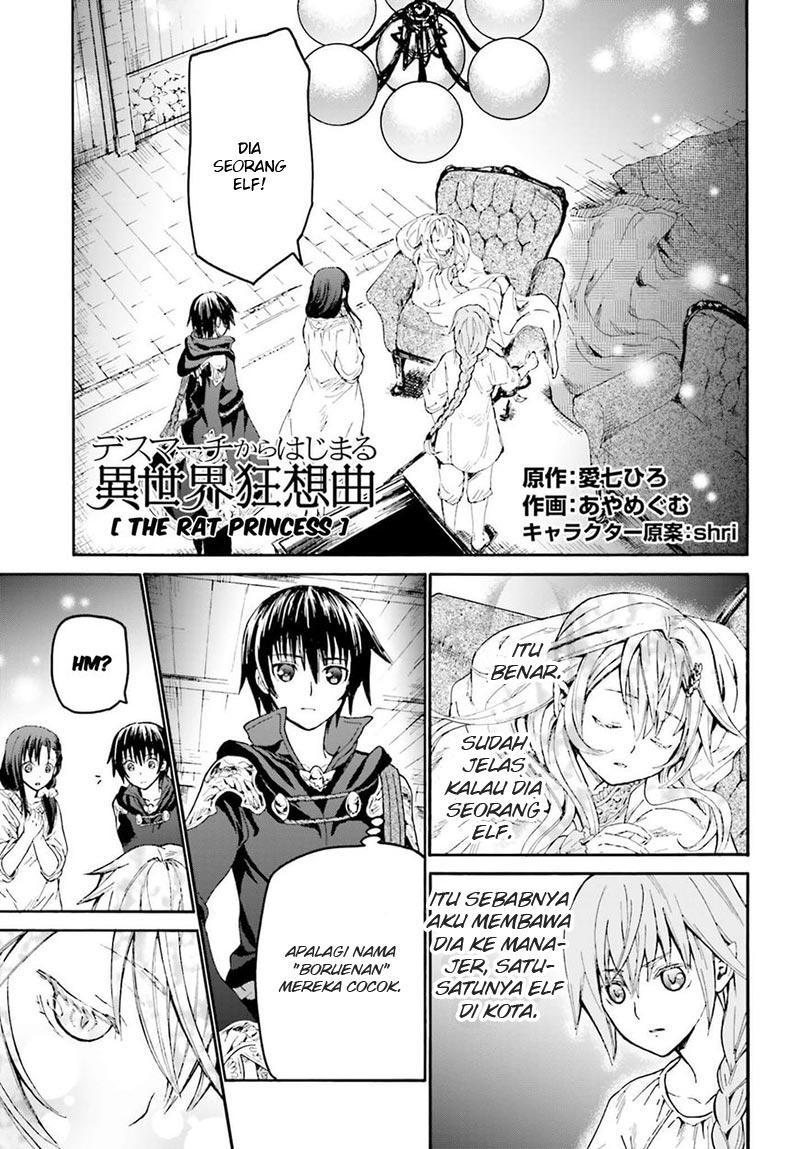 Death March Chapter 19 Bahasa Indonesia