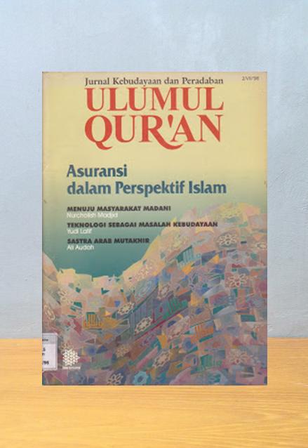 JURNAL ULUMUL QUR'AN: ASURANSI DALAM PERSPEKTIF ISLAM