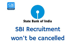 sbi-cancelled