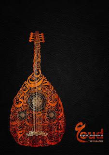 Indonesian Classic Gambus (Oud) Music & Qasida Songs