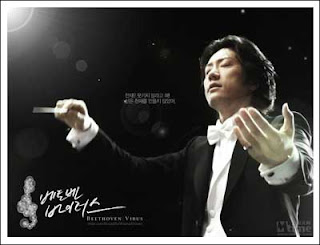 Kim Myung Min as Maestro Kang Gun Woo on Beethoven Virus