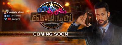 'Mr & Mrs Killadis' Zee Tamil Reality Game Show Wiki,Host,Timing,Promo,Registration