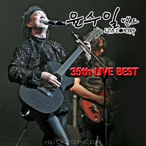 Yun Soo Il – 35주년 기념 라이브 앨범