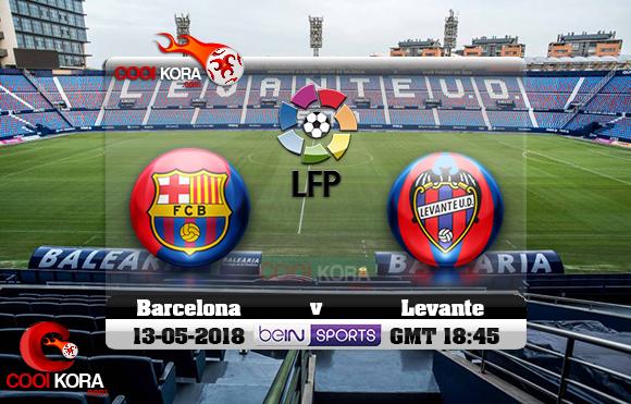مشاهدة مباراة ليفانتي وبرشلونة اليوم 13-5-2018 في الدوري الأسباني