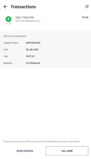 ट्राई चेयरमैन के आधार में सेंध, हैकर ने खाते में जमा किया 1 रुपया !