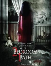 2 Bedroom 1 Bath | Bmovies