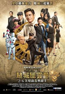 From Vegas to Macau III โคตรเซียนมาเก๊า เขย่าเวกัส 3 (2016) [พากย์ไทย+ซับไทย]