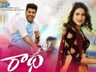 Radha 2017 Telugu Movie Watch Online