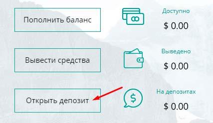 Регистрация в Start Up Active 2