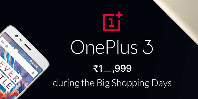 Read This before buying OnePlus 3 from Flipkart at ₹1_999