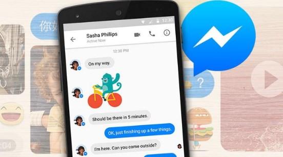 facebook messenger app yes or no