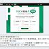 [懶人包]如何在PDF上加上密碼