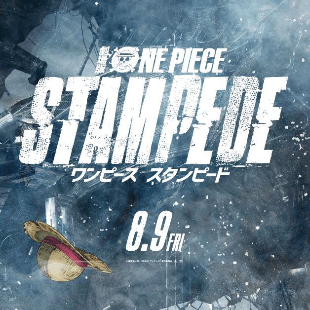 Film Jepang 2019 One Piece Movie 14: Stampede