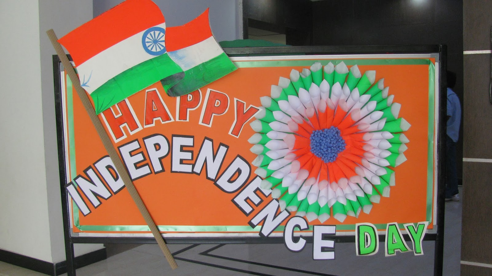 India Independence Day 2018 Decoration Ideas Rangoli