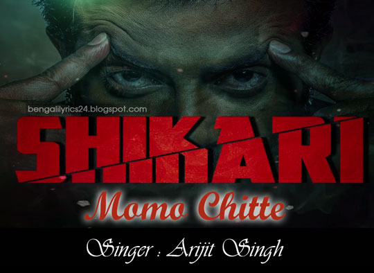 Momo Chitte - Shikari, Arijit Singh