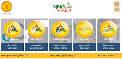 MumbaiWiFi Scheme