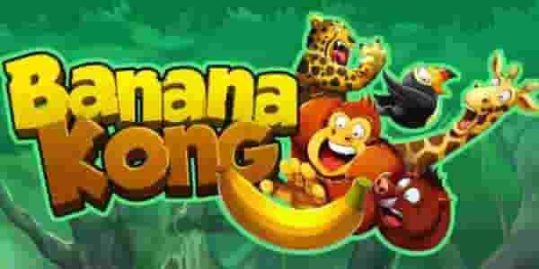 قرد الموز كونغ