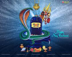 Happy Nag Panchami 2016 Sms, Messages, Quotes, Wishes Whatsapp Fb Status