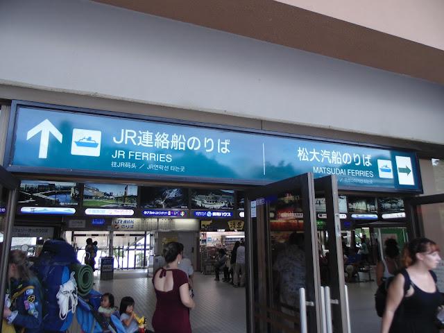Como funciona o passe da Japan Rail.