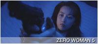 Zero Woman 5