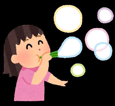 シャボン玉のイラスト「シャボン玉を吹く女の子」