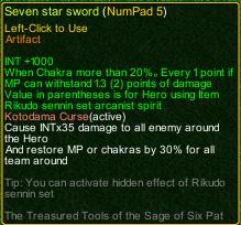 naruto castle defense item Seven Star Sword detail