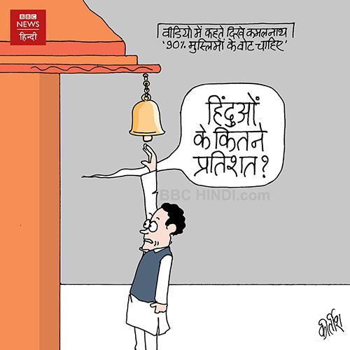indian political cartoon, cartoons on politics, cartoonist kirtish bhatt, indian political cartoonist, rahul gandhi cartoon, hindutva