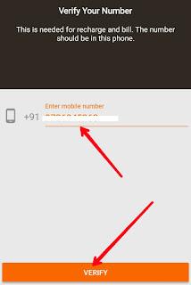 Mobile number entre Karne ke baad verify pe click kare
